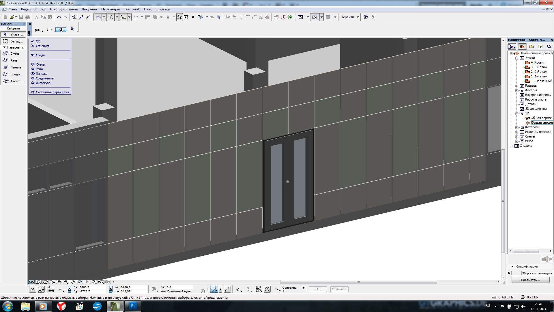 Как фасад в архикаде сделать 773