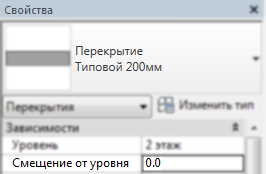 r03-026