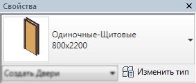 r03-098